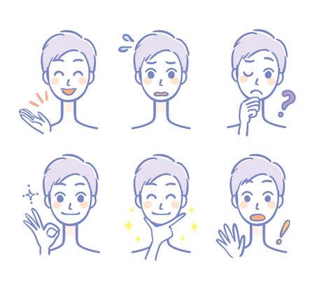 Men's facial expression set Ilustração