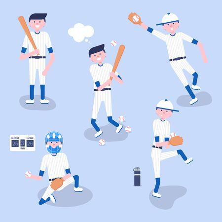 Ilustración de vector. Conjunto de jugadores de dibujos animados de béisbol: receptor, lanzador en estilo plano moderno. Icono de equipo de béisbol. Equipo de personajes de béisbol Ilustración de vector