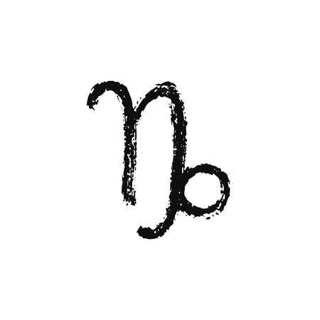 Vector zodiac sign. Capricorn handdrawing by paint brush. Horoscope isolated logo for 2021. Black illustration