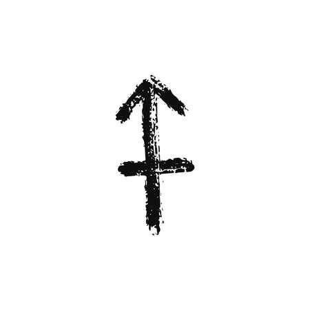 Vector zodiac sign. Sagittarius handdrawing by paint brush. Horoscope isolated logo for 2021. Black illustration