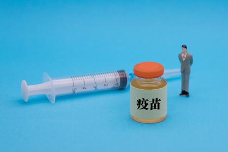 Vaccine problem