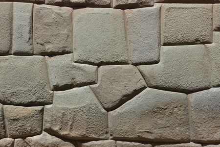 plaza of arms: Inca wall in Loreto street, Cuzco, Peru