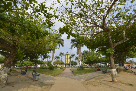 oxbow: PUERTO MALDONADO, PERU - SEPTEMBER 18: Puerto Maldonado is a city in Southeastern Peru in the Amazon forest. It is the capital city of the Madre de Dios Region on September 18, 2015 in Peru Editorial