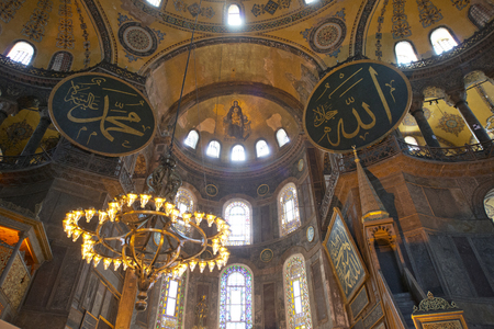 patriarchal: Istanbul, Turkey - May 14, 2016: Interior of the Hagia Sophia on May 14, 2016 in Istanbul, Turkey. Hagia Sophia is former Orthodox patriarchal basilica, later a mosque.