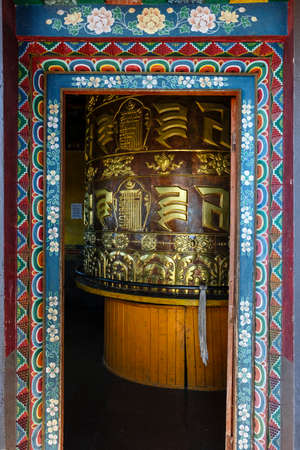 Pelling, India - October 2020: Prayer wheel in Pemayangtse Monastery on October 30, 2020 in Pelling, Sikkim, India. Editorial