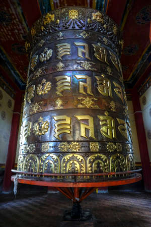 Yuksom, India - November 2020: Prayer wheel in Norbugang Park on November 1, 2020 in Yuksom, Sikkim, India. Editorial
