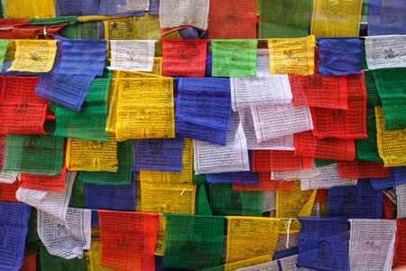 Siliguri, India - November 2020: Prayer flags at a Buddhist temple in Siliguri on November 7, 2020 in West Bengal, India. Stock Photo