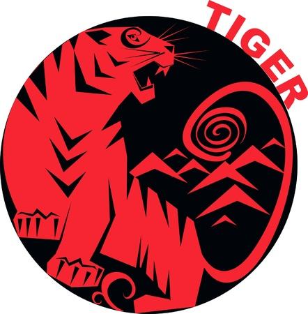 silueta tigre: vector de imagen de uno de los doce signos del horóscopo chino Vectores