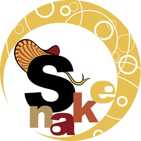 year snake: vector image sign of the Chinese horoscope snake in the form of letter