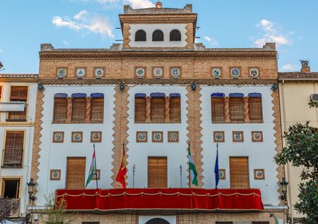 View of a colorful facade of a government building in a small town Stock Photo