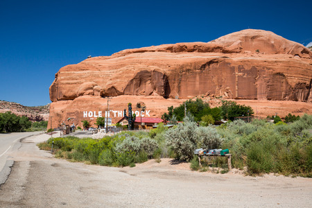 moab: Hole N The Rock near Moab, Utah