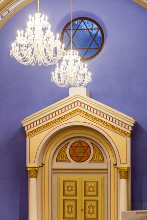 ruzomberok: RUZOMBEROK, SLOVAKIA - FEBRUARY 28: Interior view in a renovated synagogue in Ruzomberok, Slovakia on February 28, 2015. This synagogue was built in 1880 and renovated in 2014.