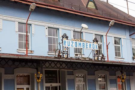 ruzomberok: RUZOMBEROK, SLOVAKIA - FEBRUARY 27: Exterior view of the main railway station in Ruzomberok, Slovakia on February 27, 2015. It was opened on December 8, 1871. Editorial