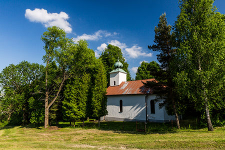 ruzomberok: View of stations of the cross way in Ruzomberok, Slovakia in summer 2015