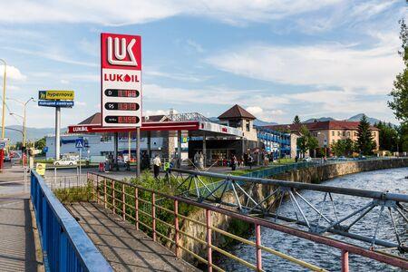 ruzomberok: RUZOMBEROK, SLOVAKIA - JUNE 3, 2015: View to the buildings near Revuca river in the city center of Ruzomberok on June 3, 2015. Ruzomberok is a town in northern Slovakia, in the historical Liptov region.
