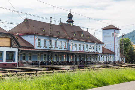ruzomberok: RUZOMBEROK, SLOVAKIA - JUNE 3, 2015: Exterior view of the main railway station in Ruzomberok, Slovakia on June 3, 2015. It was opened on December 8, 1871. Editorial