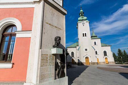 ruzomberok: RUZOMBEROK, SLOVAKIA - June 3, 2015: View to the town hall of the city of Ruzomberok on June 3, 2015. Ruzomberok is a town in northern Slovakia, in the historical Liptov region. Editorial