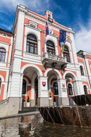 ruzomberok: RUZOMBEROK, SLOVAKIA - JUNE 3, 2015: View to the town hall of the city of Ruzomberok on June 3, 2015. Ruzomberok is a town in northern Slovakia, in the historical Liptov region.