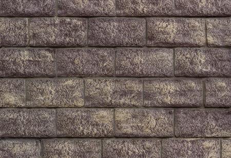 wall texture: Brick wall texture background Stock Photo