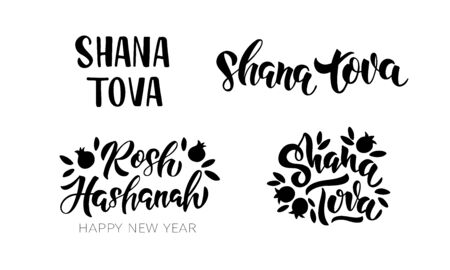 Handdrawn modern lettering. Jewish holiday. Happy new year in Hebrew. Template for postcard or invitation card, poster, banner with pomegranate. Isolated on white background. Vector illustration.