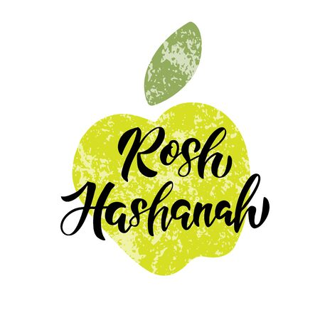 Rosh Hashanah - handwritten modern lettering. Jewish holiday. Happy new year in Hebrew. Template for postcard or invitation card, poster, banner with apple. Isolated on white background. Vector illustration.