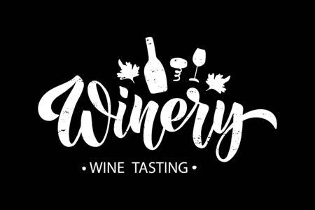 Winery Stock Illustratie