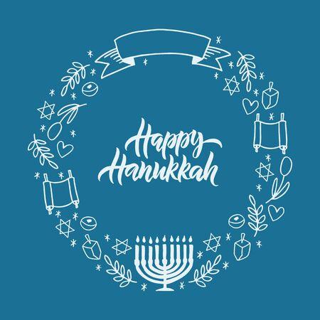 Happy Hanukkah greeting card.