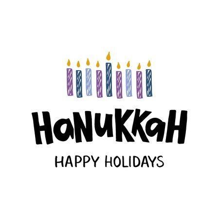 Hanukkah Illustration