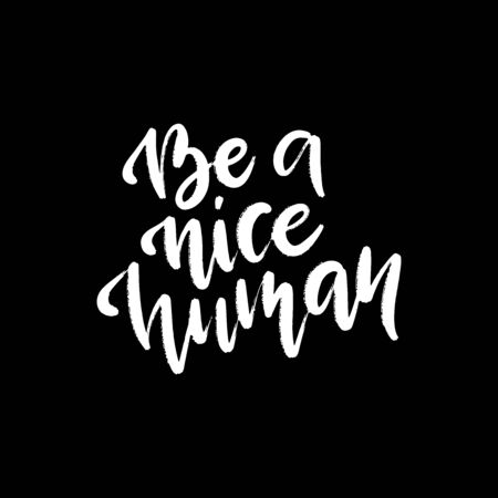 Vector hand drawn inspirational quote. Motivation slogan. Typography lettering Ilustração