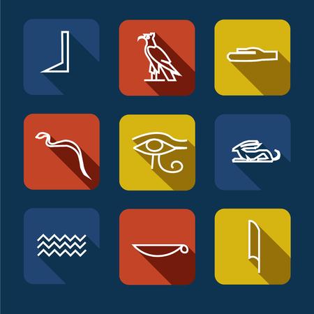 나일 강: Egypt icons and design elements isolated.egyptian hieroglyphs 일러스트