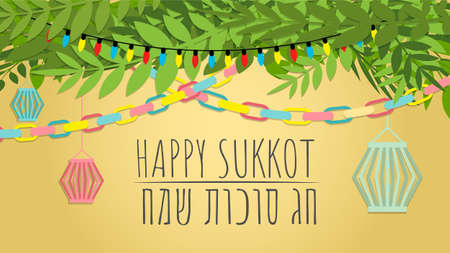 Happy Sukkot Jewish Holiday Poster Sukkah With Decorations Vector Illustration. Hebrew Text Translation: 'Happy Sukkot Holiday'.
