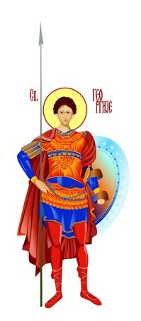 saint george: Saint George