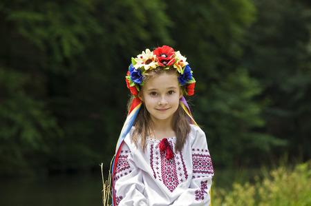 national costume: girl in ukrainian national costume Stock Photo