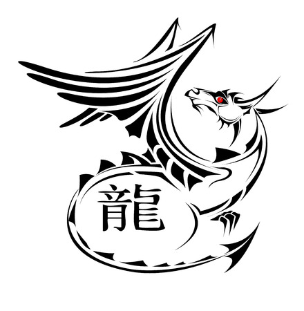 chinese ethnicity: The vector image of dragon tatoo