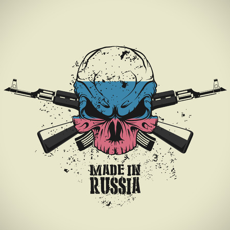 made in russia: The vector image of Made in Russia stamp.