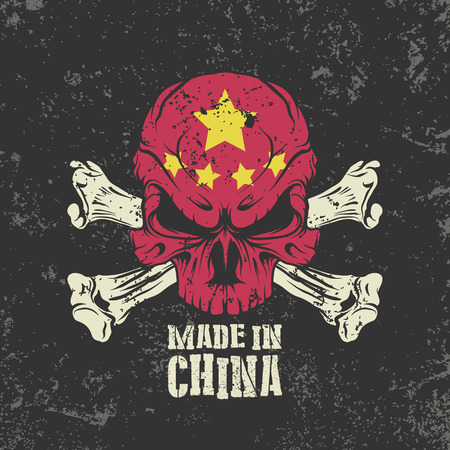 The Vector image of Made in China stamp 일러스트