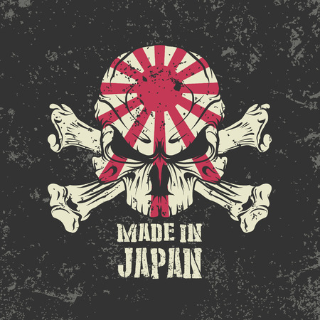 The Vector image of Made in Japan stamp 일러스트