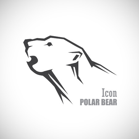 cruel zoo: image of a polar bear. Illustration