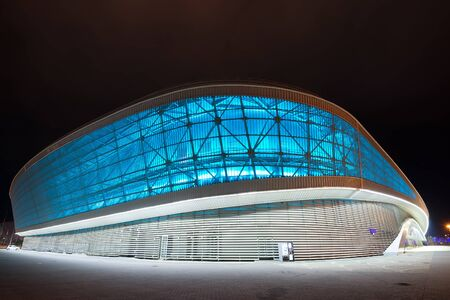 olympic: Beautiful modern building in Olympic park in Sochi, Russia