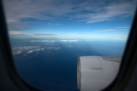 skyscape: Awesome skyscape viewed from board of airplane Stock Photo