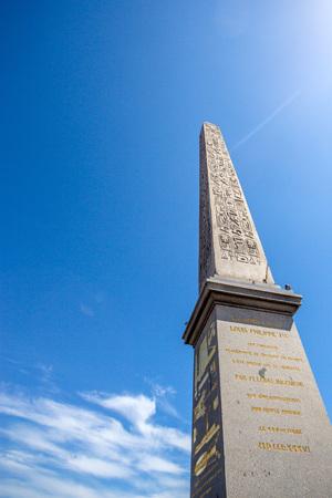 concorde: Luxor obelisk at Place de la Concorde in Paris Stock Photo
