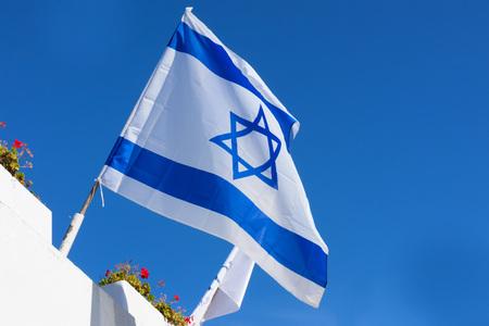 Vlag van Israël Stockfoto - 72295610