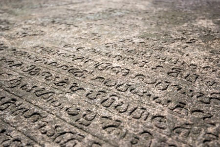 Ancient Sinhalese Scripts Reklamní fotografie