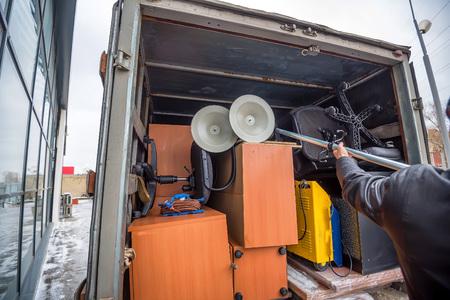Office moving concept nam loading truck Zdjęcie Seryjne