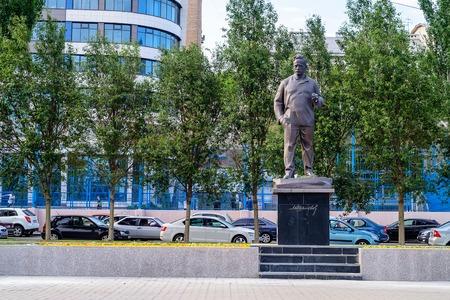 로스토프 나도 누, 러시아 -5 월 2017 : Sholokhov 에디토리얼