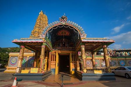 hinduist: Hindu temple Sri Muthumariamman Thevasthanam