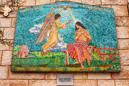 NAZARETH, ISRAEL - NOVEMBER 2011: Philippine Virgin Mary Editorial