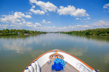 View of city of Rostov-on-Don from yacht Stock Photo