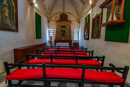 SANTO DOMINGO, DOMINICAN REPUBLIC - 1 NOVEMBER 2015: Interior of Basilica Cathedral of Santa Maria la Menor in Santo Domingo