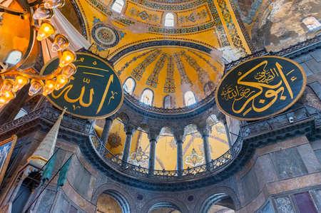 ISTANBUL, TURKEY - 10 DECEMBER 2020: Hagia Sophia Grand Mosque interior